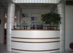 Location Bureaux Pau (64000) - Photo 2