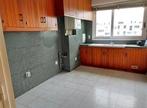 Vente Appartement 2 pièces 62m² Pau - Photo 4