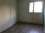 Vente Appartement 4 pièces 84m² PAU - Photo 7