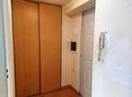 Vente Appartement 3 pièces 59m² Pau - Photo 2