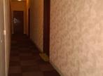Location Appartement 1 pièce 22m² Pau (64000) - Photo 8