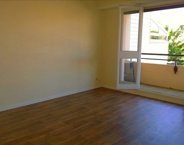 Location Appartement 1 pièce 31m² Pau (64000) - photo