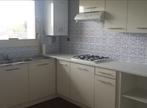 Location Appartement 3 pièces 70m² Pau (64000) - Photo 5