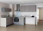 Location Appartement 3 pièces 63m² Pau (64000) - Photo 3