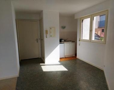 Location Appartement 1 pièce 22m² Pau (64000) - photo