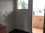 Vente Appartement 3 pièces 69m² PAU - Photo 9