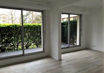 Vente Appartement 2 pièces 52m² PAU - photo