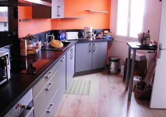 Vente Appartement 3 pièces 79m² PAU - Photo 1