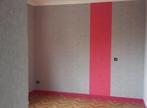 Vente Maison 5 pièces 120m² Oloron ste marie - Photo 6