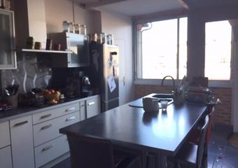 Vente Appartement 4 pièces 115m² Pau