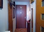 Vente Appartement 4 pièces 91m² Pau - Photo 2