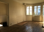 Vente Maison 4 pièces 110m² PAU - Photo 2