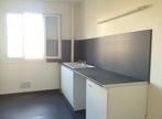 Vente Appartement 4 pièces 72m² Pau - Photo 3