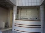 Location Bureaux Pau (64000) - Photo 10