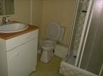 Location Appartement 1 pièce 22m² Pau (64000) - Photo 4
