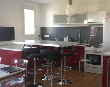 Location Appartement 2 pièces 53m² Pau (64000) - photo