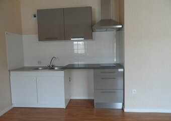 Location Appartement 2 pièces 42m² Gien (45500) - Photo 1