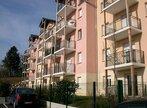 Location Appartement 1 pièce 34m² Gien (45500) - Photo 4