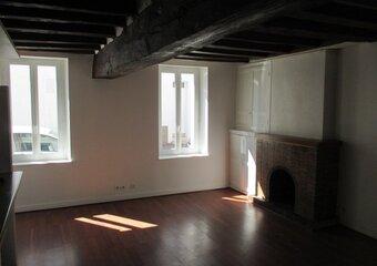 Location Maison 3 pièces 80m² Briare (45250) - Photo 1