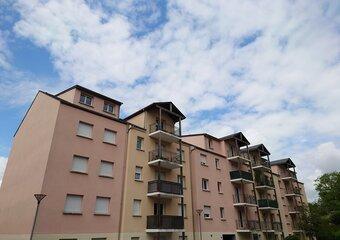 Vente Appartement 2 pièces 40m² GIEN - Photo 1