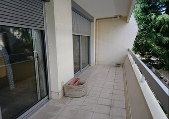 Vente Appartement 4 pièces 108m² Gien (45500) - Photo 1