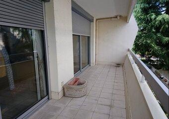 Vente Appartement 4 pièces 108m² Gien (45500) - Photo 1