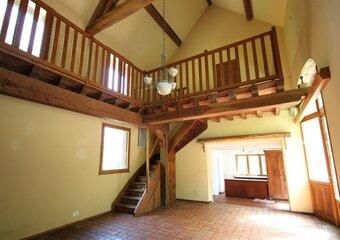Vente Maison 6 pièces 143m² CHATILLON SUR LOIRE - photo 2
