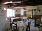 Vente Maison 4 pièces 68m² BRIARE - Photo 2