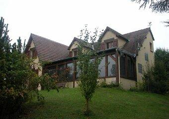 Vente Maison 7 pièces 140m² CHATILLON SUR LOIRE - Photo 1