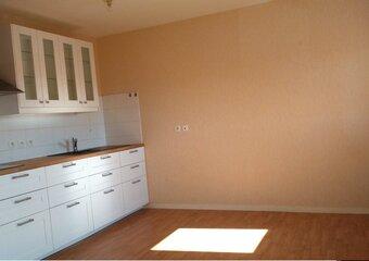 Location Appartement 2 pièces 41m² Gien (45500) - Photo 1