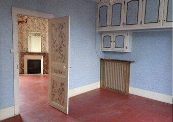 Vente Maison 3 pièces 70m² Poilly-lez-Gien (45500) - photo 2