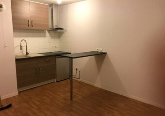 Location Appartement 1 pièce 33m² Gien (45500) - Photo 1