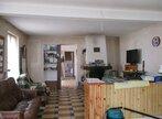 Vente Maison 2 pièces 68m² BRIARE - Photo 2
