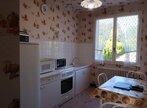 Vente Maison 4 pièces 90m² BRIARE - Photo 3