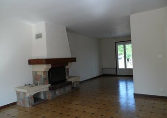 Location Maison 3 pièces 75m² Saint-Gondon (45500) - Photo 1