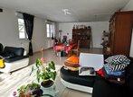 Vente Maison 4 pièces 141m² GIEN - Photo 2