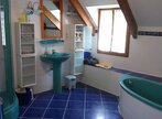 Vente Maison 2 pièces 65m² Gien (45500) - Photo 5