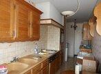 Vente Appartement 3 pièces 74m² Gien (45500) - Photo 2