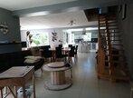 Vente Maison 5 pièces 211m² NEVOY - Photo 3