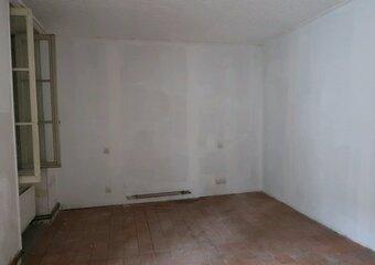 Vente Maison 2 pièces 60m² BRIARE