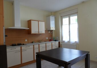 Location Appartement 2 pièces 80m² Gien (45500) - Photo 1