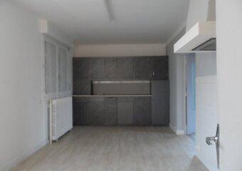 Location Maison 6 pièces 156m² Poilly-lez-Gien (45500) - Photo 1