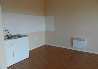 Location Appartement 1 pièce 34m² Gien (45500) - Photo 1