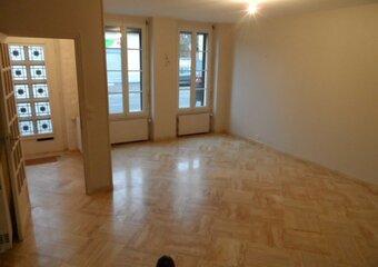 Location Maison 70 pièces 70m² Gien (45500) - Photo 1