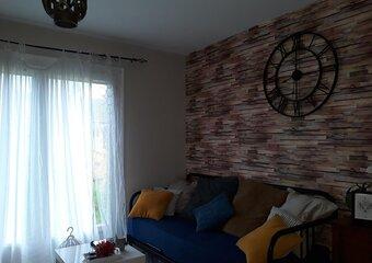 Location Maison 3 pièces 65m² Gien (45500) - Photo 1