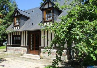 Vente Maison 3 pièces 59m² Saint-Valery-en-Caux (76460) - photo