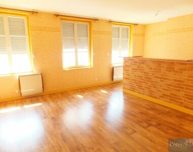 Vente Appartement 2 pièces 46m² Saint-Valery-en-Caux (76460) - photo