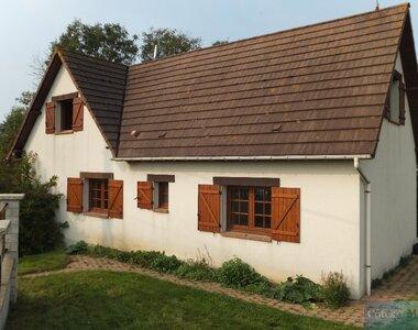 Vente Maison 7 pièces 159m² Veulettes-sur-Mer (76450) - photo
