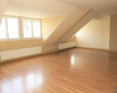 Vente Appartement 4 pièces 85m² Saint-Valery-en-Caux (76460) - photo