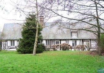 Vente Maison 5 pièces 110m² Veulettes-sur-Mer (76450) - photo